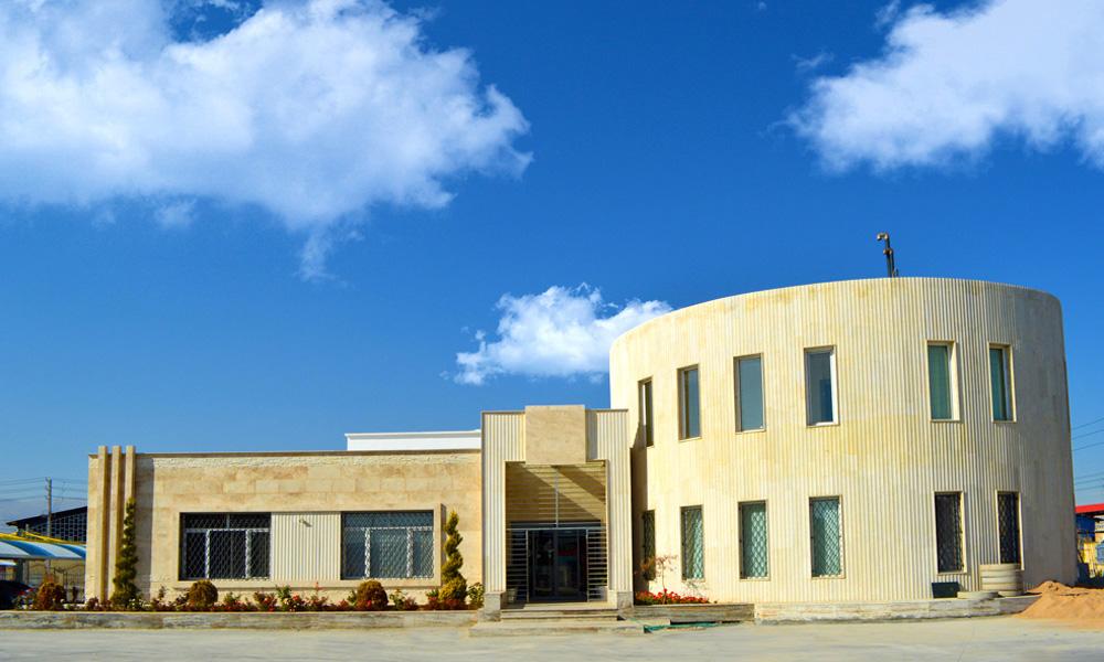 شرکت صنعتی تیر و ستون پارس - ساختمان مدیریت