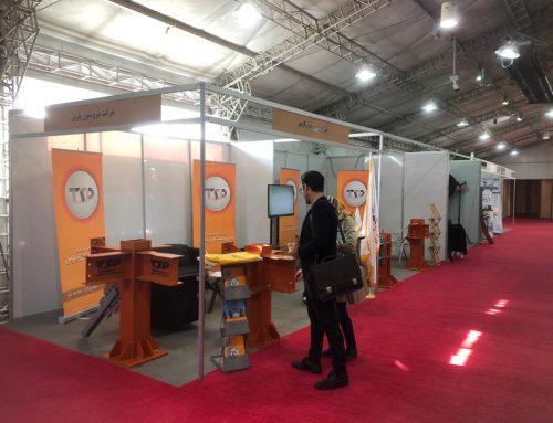 حضور شرکت تیر و ستون پارس در دهمین نمایشگاه ملی سازه و فولاد